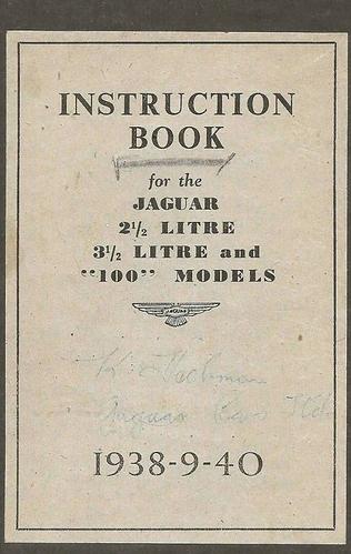 SS100 manual